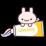 歯磨き粉の選び方 | 当院のおすすめもご紹介